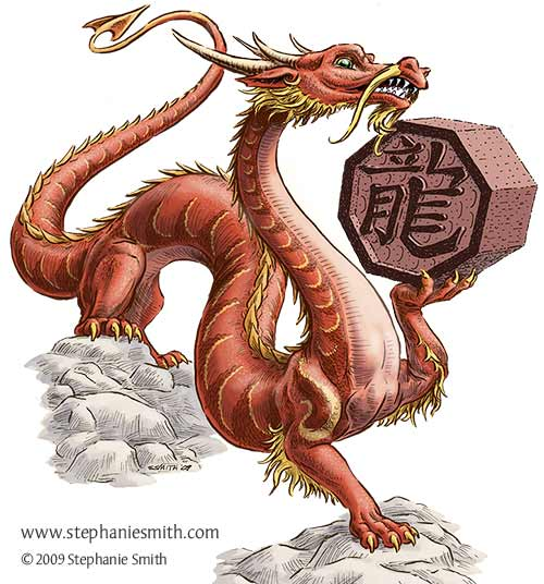 Chinese Zodiac — Year of the Dragon